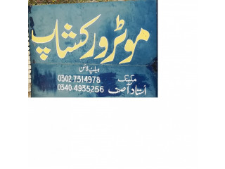 Madina Auto Workshop - Gulgusht