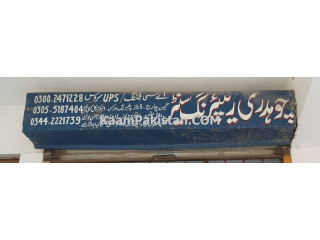 Chaudhry Repairing Center - Soan Garden Islamabad